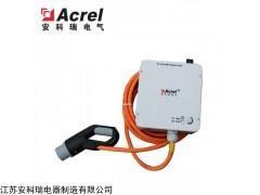 AEV-AC007DX 安科瑞交流7kW便携式电动汽车充电桩