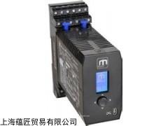 JM CONCEPT温度显示器 XALIS 9400U1