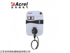 AEV-AC007DB1 安科瑞交流7kW壁挂式电动汽车充电桩