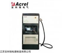 AEV-DC060DLA*G 安科瑞直流60kW单枪户外电动汽车充电桩(低压版)