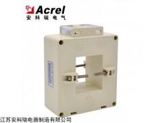 AKH-0.66 60III 200/5 安科瑞60III型测量电流互感器