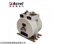AKH-0.66 双M8 5-100/5 安科瑞直接式电流互感器