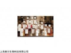 SH30022.01 hyclone高糖 不含丙酮酸钠
