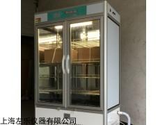 HWS--80 HWS-80恒温恒湿培养箱