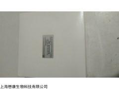 MS6361 SD/-His Broth 酵母筛选培养基