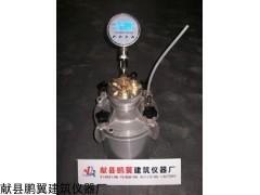 CA-6数显混凝土含气量测定仪