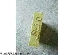 天津15公分岩棉隔离带生产设备