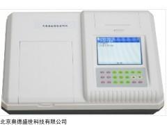 SS-DY-2000 肉类农药残留测试仪
