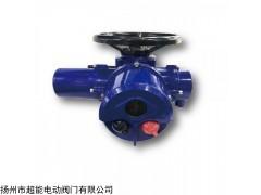 CNZ530 阀门电动装置