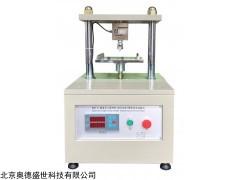 SS-SGW-II 炭素(石墨)抗折强度/耐压强度测定仪