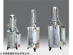 SS-TT-98-III 蒸馏水器SS-TT-98-III