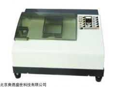 SS-JD-8 全自动电脑磨边机SS-JD-8