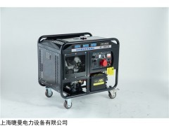 工程用300A柴油发电电焊机