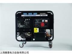 小体积户外用350A柴油发电电焊机