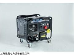上海400A柴油发电电焊机