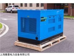 一台500A柴油发电电焊机参数