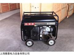单缸电启动190A汽油发电电焊机
