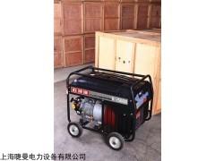 250A汽油发电电焊机规格