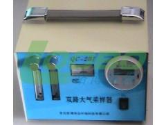 QC-2BI双气路大气采样器