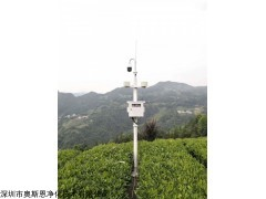 OSEN-QX 柚子种植土壤墒情气象环境监测站供应商