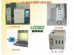 GC-9870F血液酒精专用气相色谱仪
