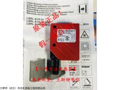 BPS 348i SM 100 合肥勞易測直銷【現貨!】秒報價,光柵