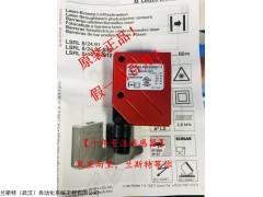 勞易測,光電開關,現貨供應 50127050 HT46C/4X-M12