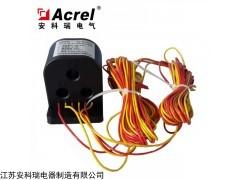 AKH-0.66Z-3*10 安科瑞配电柜电流互感器