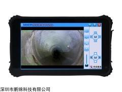 X1-H3 管道潜望镜实时监测内壁情况