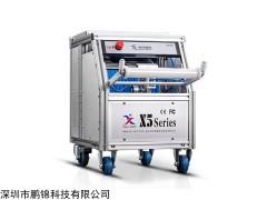 N4-H 管道声呐检测系统