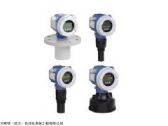 FMU40-ARH1A2 E+H超声波物位计价格