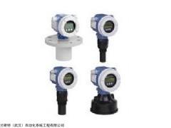 FMU44-AMB2A22A 特價E+H超聲波物位計