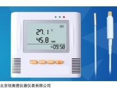 HAD-95-2H 温湿度记录仪