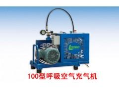 100型压缩空气填充泵