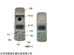 HAD-ZD1000 智能浊度仪