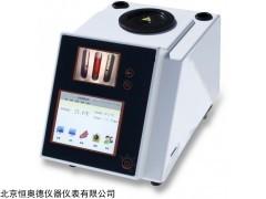 HAD-Y90 全自动视频油脂熔点仪