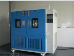 GDWCJ-100 二厢高低温冷热冲击试验箱