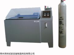 S02Y/Q-90 二氧化硫气候腐蚀试验箱
