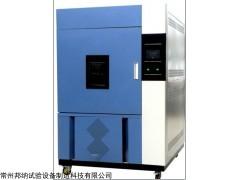 SN-250 风冷式氙灯耐气候试验箱