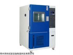 BN/GDWJS-500 高低温交变湿热试验箱