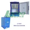 LB-8000F 关注健康从水开始LB-8000F自动水质采样器