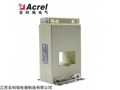 AKH-0.66 SM-50I  安科瑞双绕组型自控仪表用电流互感器