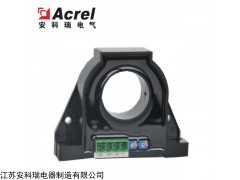 AHBC-LTA 安科瑞闭环霍尔电流传感器