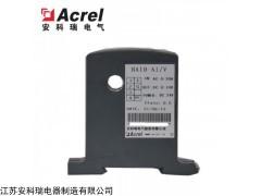 BA10-AI/I-T 安科瑞交流电流传感器(真有效值)