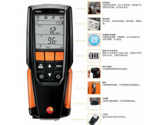 testo 310 燃烧效率分析仪 坚固耐用