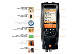 testo 320燃烧效率分析仪 差压测量