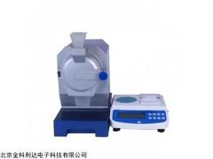 JYDX 100×40  小麦硬度指数测定仪测试仪