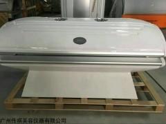 cq-888 全身美白光子嫩肤美容仪正品美白舱T