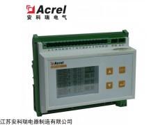 AMC16B-1E9 安科瑞单相多回路电能表