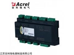 AMC16Z-ZA 安科瑞数据中心专用多回路监控装置